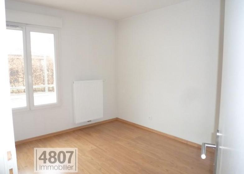 Appartement T2 à vendre à Bonneville