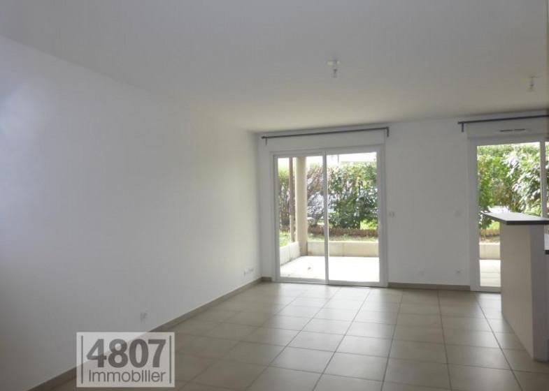 Appartement T3 à vendre à Neydens