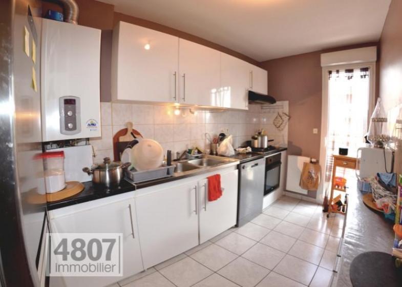 Appartement T2 à vendre à La Roche Sur Foron