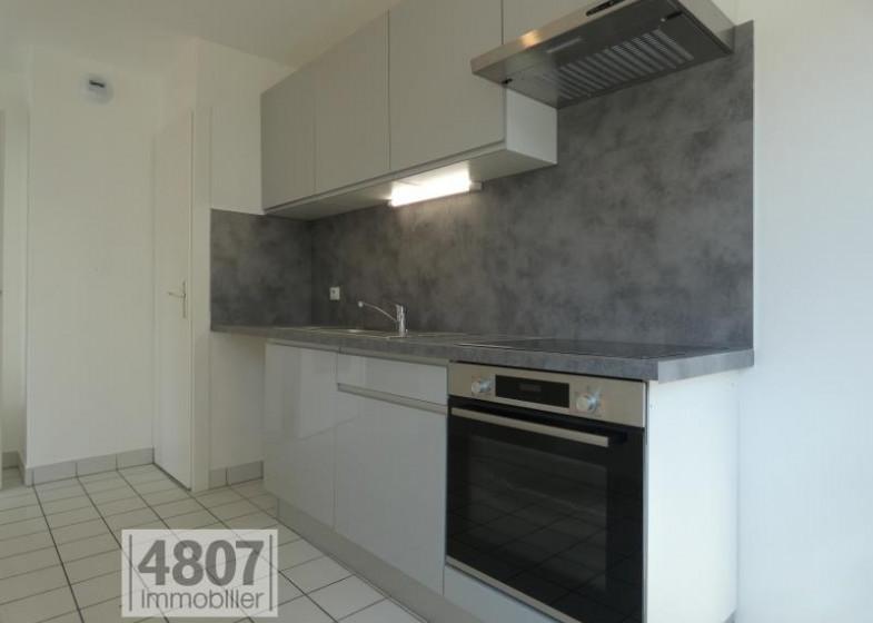 Appartement T2 à louer à Gaillard