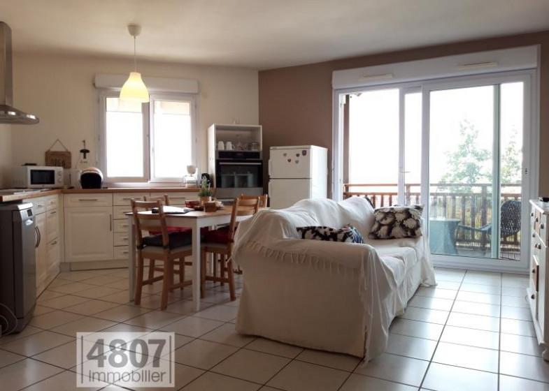 Appartement T2 à vendre à Archamps